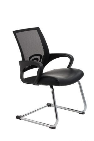 AO View Visitor Budget Chair