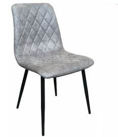 MF Elise Dining Chair
