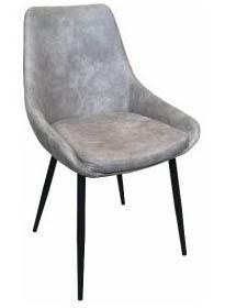 MF Madeleine Grey Suede Finsh Chair